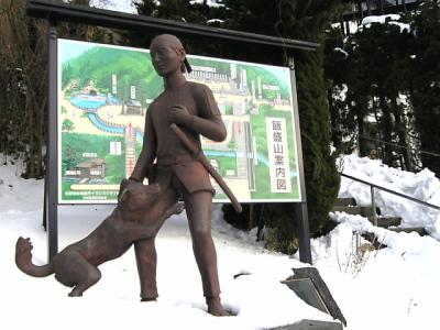 酒井峰治と愛犬クマ