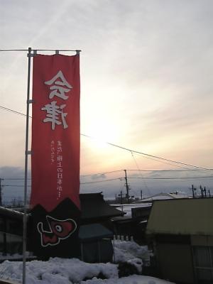 飯盛山参道@白虎隊記念館前