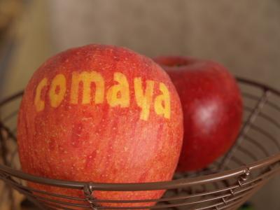 comaya