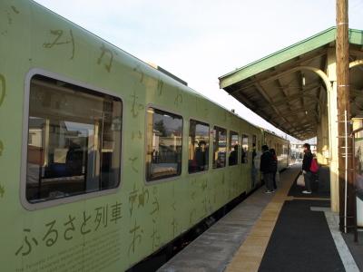 「ふるさと列車」(シカの手紙)@七日町駅