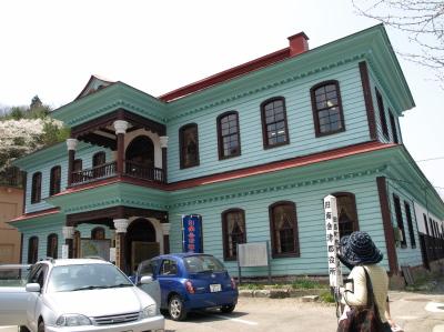 (旧)南會津郡役所