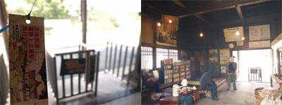 湯野上温泉駅_2010/05/05