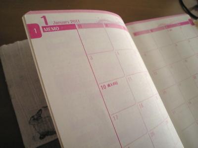 2011年スケジュール帳