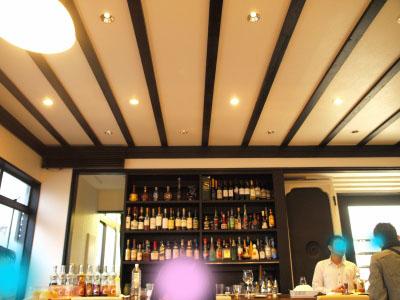 Cafe & Bar UNO