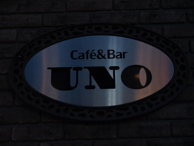 Cafe & Bar UNO