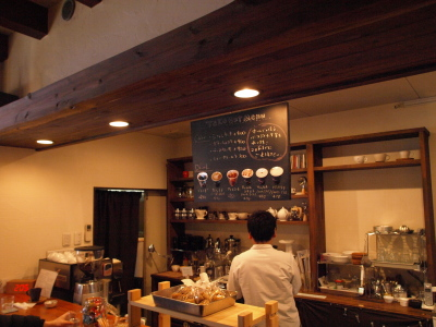 CAFE JI-MAMA