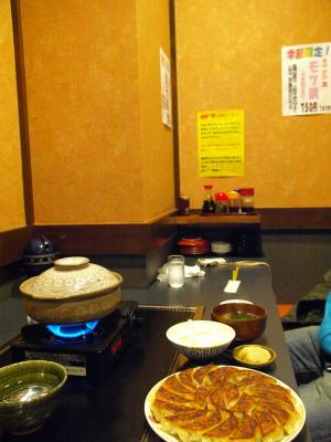 円盤餃子とモツ鍋@餃子の葵