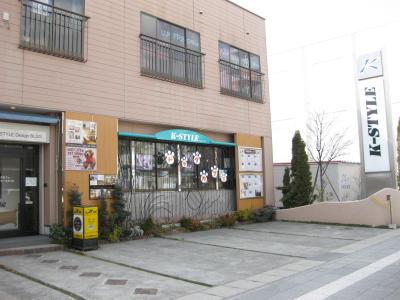 ドッグカフェK-STYLE@会津若松市西栄町