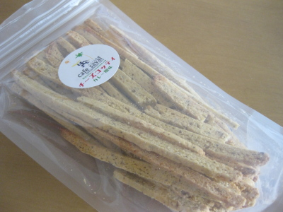 チーズコッティ(カレー風味)@Cafe savai