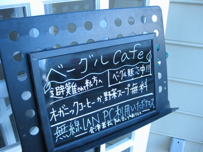 cafe Ca'on Blue Bird
