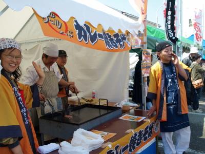 第1回 あいづ発!福島を元気にするプロジェクト