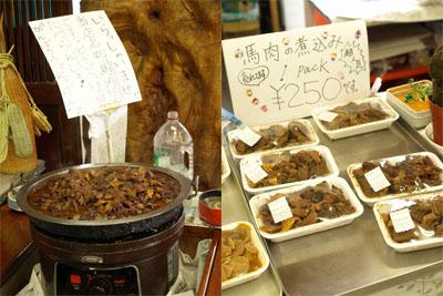 堀ドライブイン@会津坂下町の馬肉の煮込み