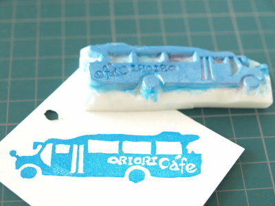 ORIORI Cafe、ドンマイコンドル号