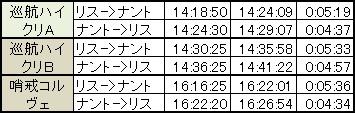 2013050401.jpg