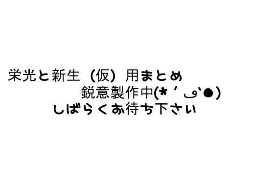 2014年1月16日(仮)