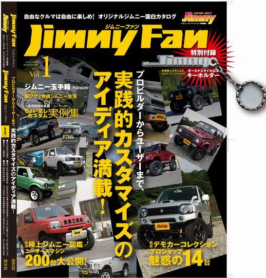jimny_fan01.jpg