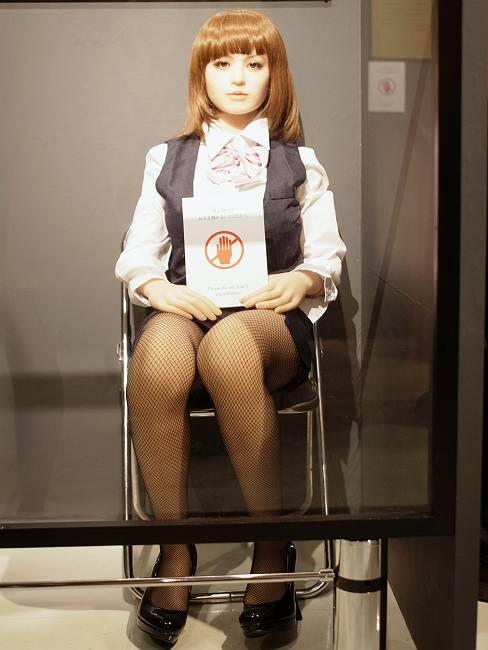 国宝みうらじゅん ドール1-s