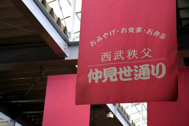 20110721_0035.jpg