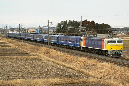 20110208 ef81 99