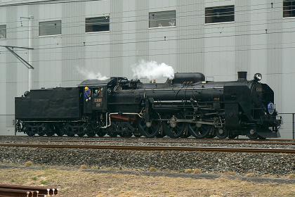 20110224 c61 20