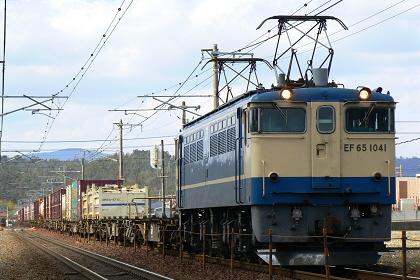 20110308 ef65 1041