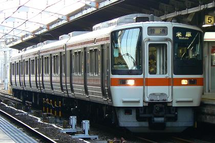 20110310 311