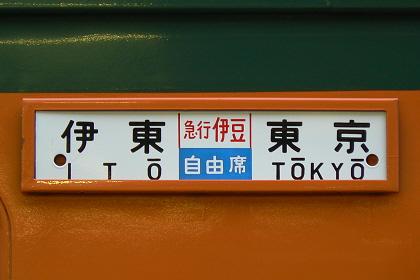 20110703 113