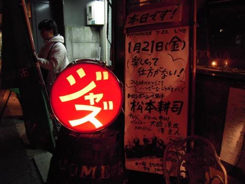 001_20110127205819.jpg