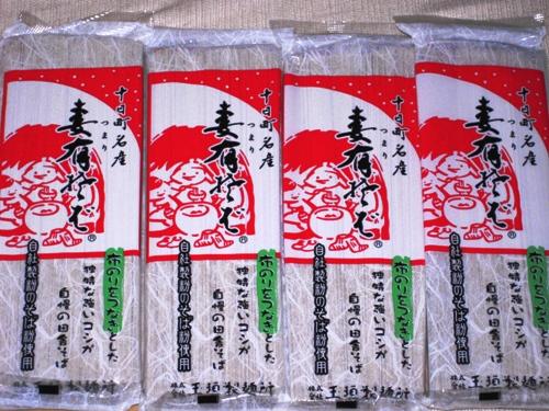 001_20110208170149.jpg