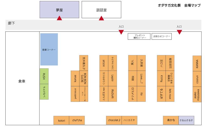 haichizu2013-5.jpg