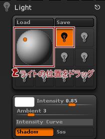 blog110630_06.jpg