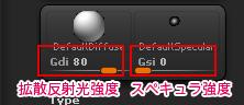 blog110708_09.jpg