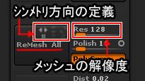 blog120109_09.jpg