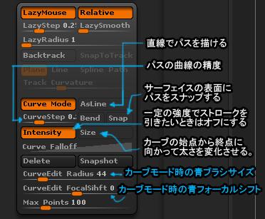 blog120117_11.jpg