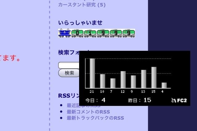 201312302113462a9.jpg