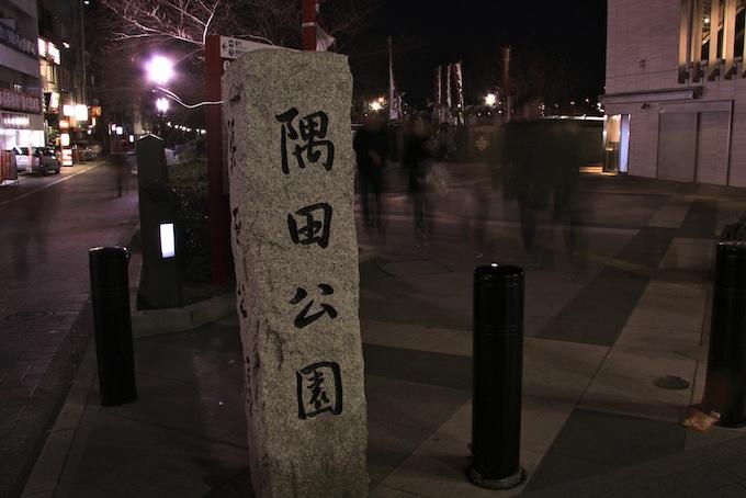 20111223IMG_0251.jpg