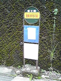 100926_1320_01.jpg