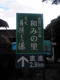 100926_1340_01.jpg