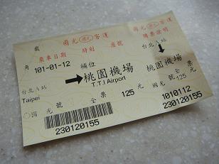 tpe40 (9)