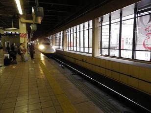 maebashi (4)