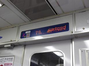 hk (11)