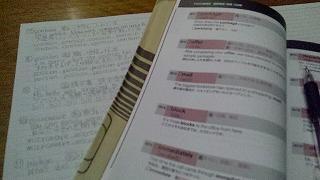2012_02_28_13_41_30.jpg