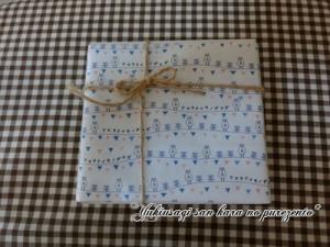 12月由紀さんプレゼント1