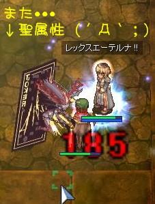 まただよ(・ε・`)