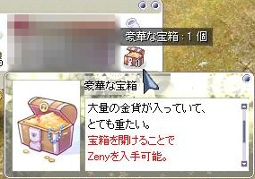 豪華なの(;・`д・´)!?