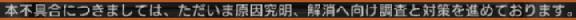 0521テロップ