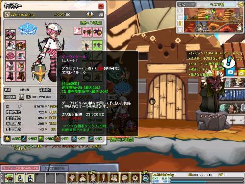 SC_2011_4_4_23_51_51_.jpg