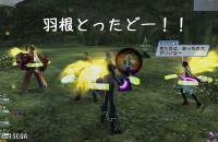 羽根GET-♪