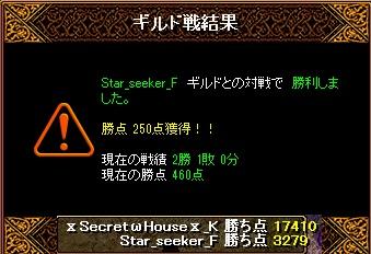Star_seeker.jpg