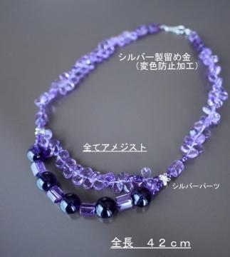 N-011 (4)